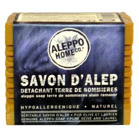 Savon d'Alep Savon d'Alep détachant à la terre de Sommières made by Tadé